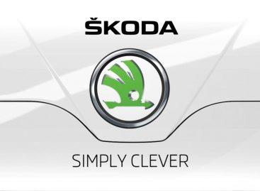 Акции Škoda в октябре