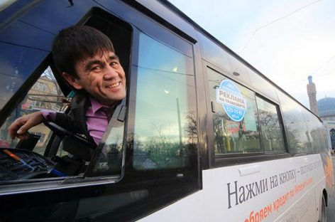 Иностранным гражданам запрещено работать водителями такси и автобусов в Якутии