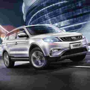 Geely Auto станет партнером Азиатских игр 2022