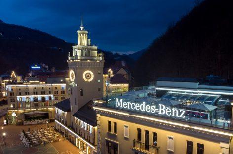 Открылся бар Mercedes Sky Lounge на Роза Хутор