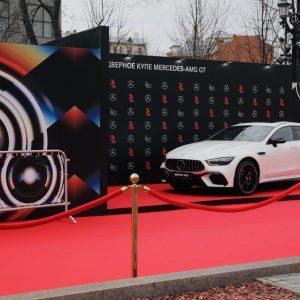 Открытие 41-го Московского международного кинофестиваля