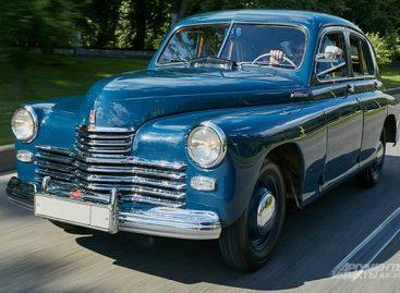 ГАЗ рискует потерять товарный знак знаменитого автомобиля «Победа»