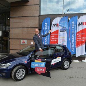 Подведены итоги голосования по проекту «Автомобиль года в России – 2019»
