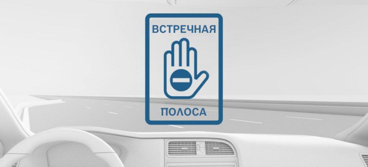 Программное обеспечение Bosch убережёт людей от опасности на дороге