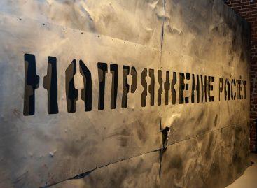 В Нижнем Новгороде открылась выставка современного искусства при поддержке Cadillac Россия