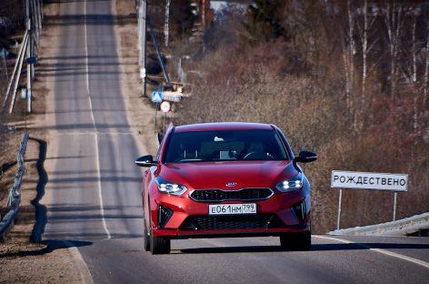KIA Proceed shooting brake – имиджевый проект или реальный конкурент? Однодневный тест-драйв