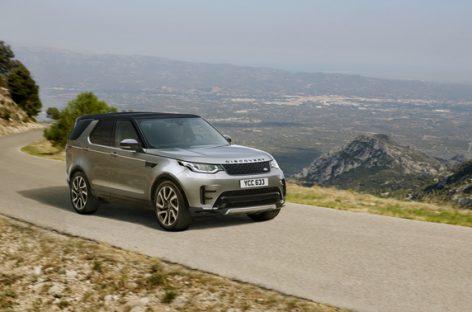 Land Rover представил юбилейную версию Discovery Landmark
