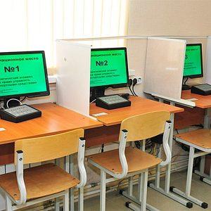 ГИБДД хочет по-новому оценивать сдачу экзамена на права
