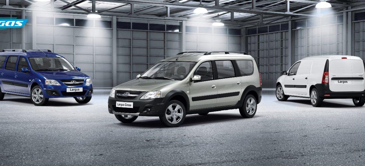 Lada Largus CNG поступил в продажу