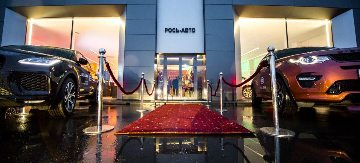 Jaguar Land Rover объявляет об открытии дилерского центра «РОСЬ-АВТО» в Набережных Челнах