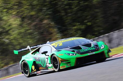 Lamborghini Huracán GT3 Evo дебютировал с победой в чемпионате British GT