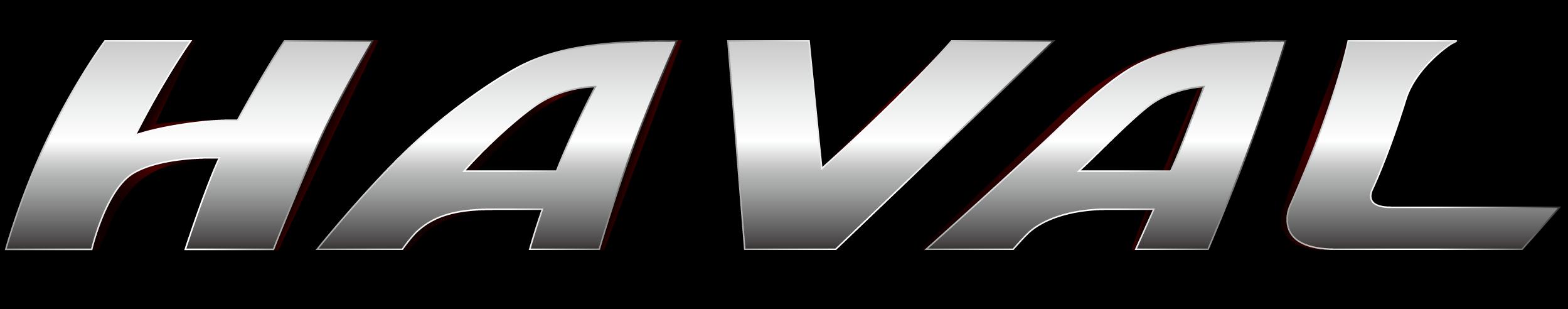 Haval Логотип1
