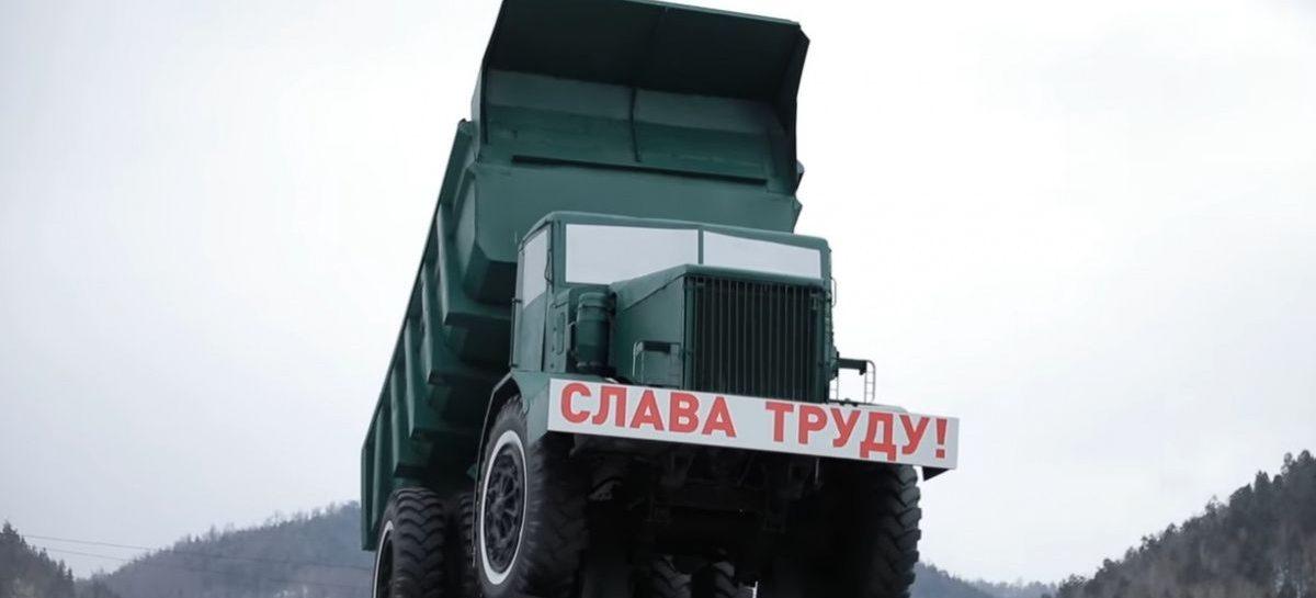 Единственный сохранившийся гигант МАЗ-525