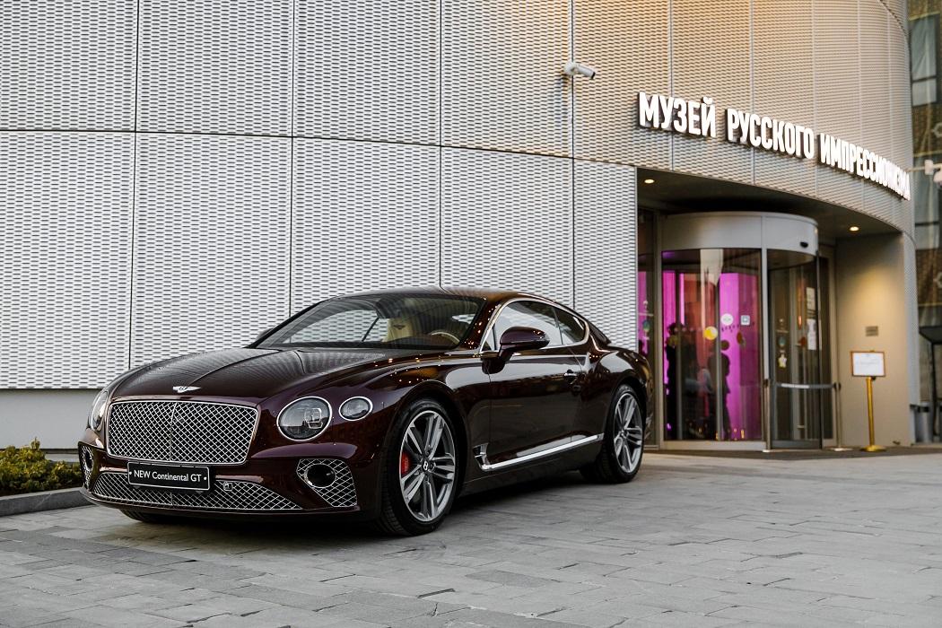 !New Bentley Continental GT