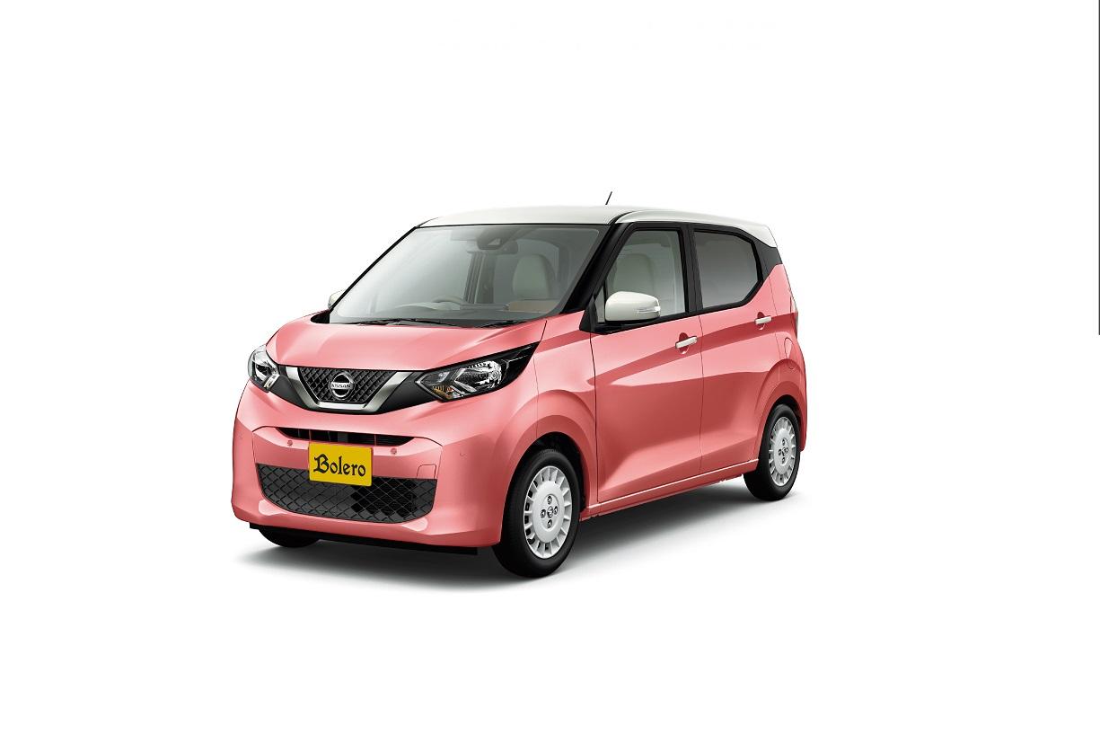 New Nissan Dayz 2-source
