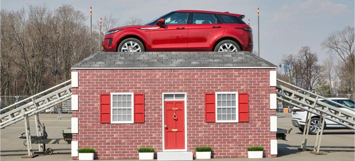 Новый Range Rover Evoque представлен в России