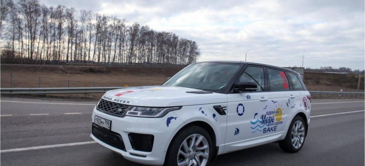 Range Rover Sport PHEV установил новый рекорд