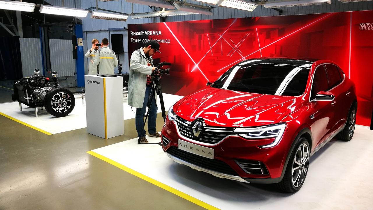 Renault Arkana 1