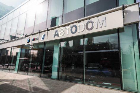 Открылся первый официальный дилерский центр BMW в Москве