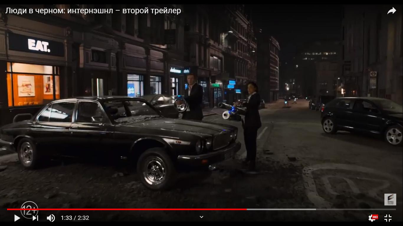 Lexus в фильме Люди в черном