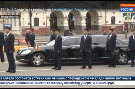 В Daimler не знают, откуда у Ким Чен Ына лимузины Mercedes