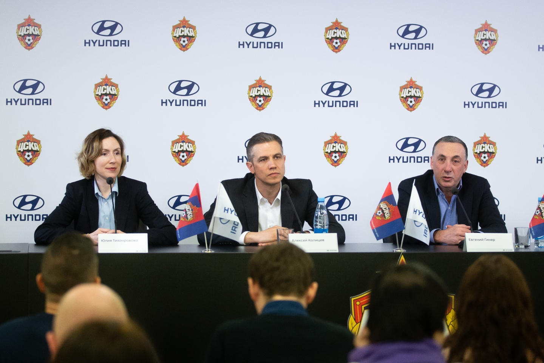 Hyundai и CSKA_спонсорство