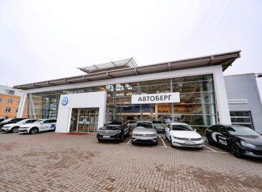 На Северном Кавказе открыт первый дилер Volkswagen в концепции Digital – «АвтоБерг»