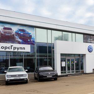Открыт шоу-рум Volkswagen «КорсГрупп» в Коломне