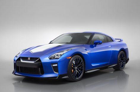 В Нью-Йорке представлена юбилейная версия Nissan GT-R