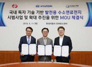 Hyundai Motor планирует вырабатывать электроэнергию из водорода