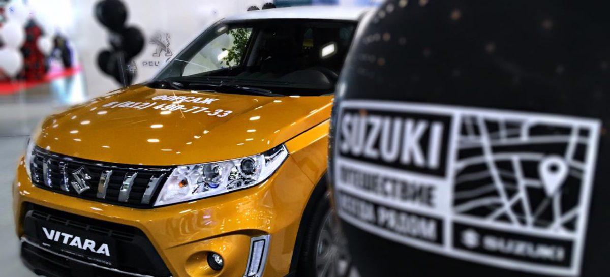 Suzuki представит обновленную Vitara и разыграет скидки на автомобили