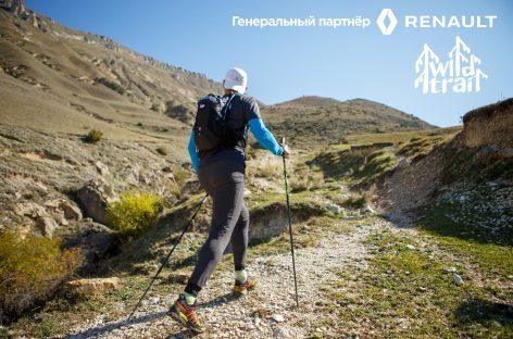Renault Россия за активный спорт: компания выступит генеральным партнером забегов Wild Trail