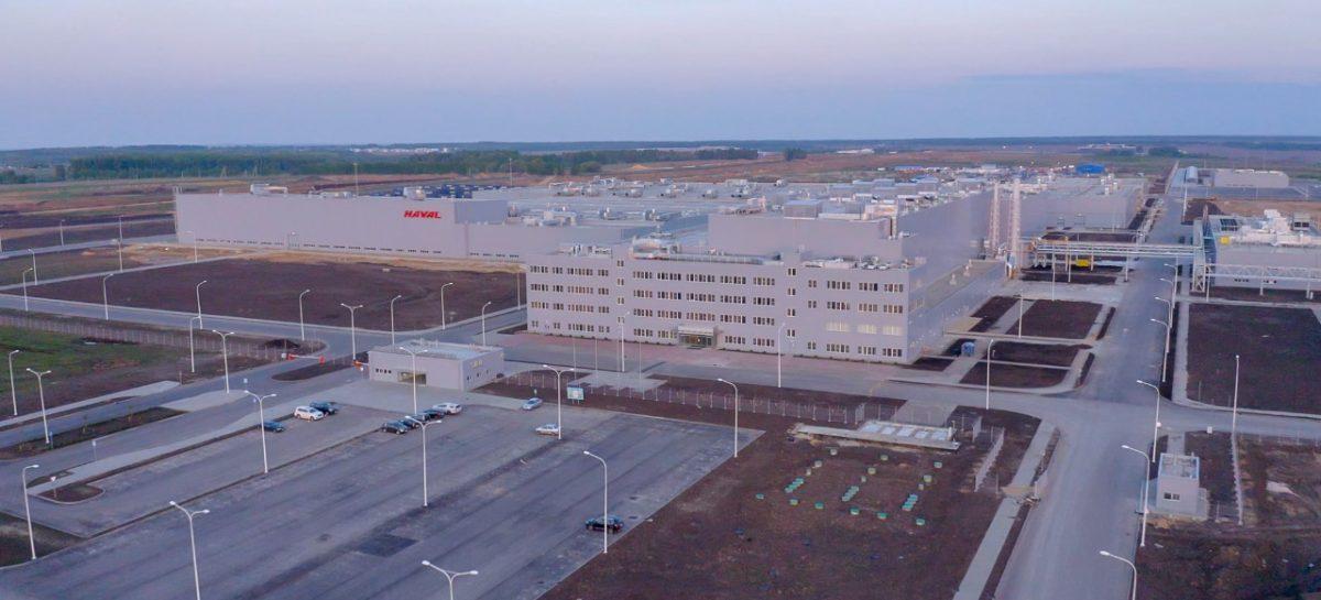 Завод Haval в Тульской области запускает серийное производство