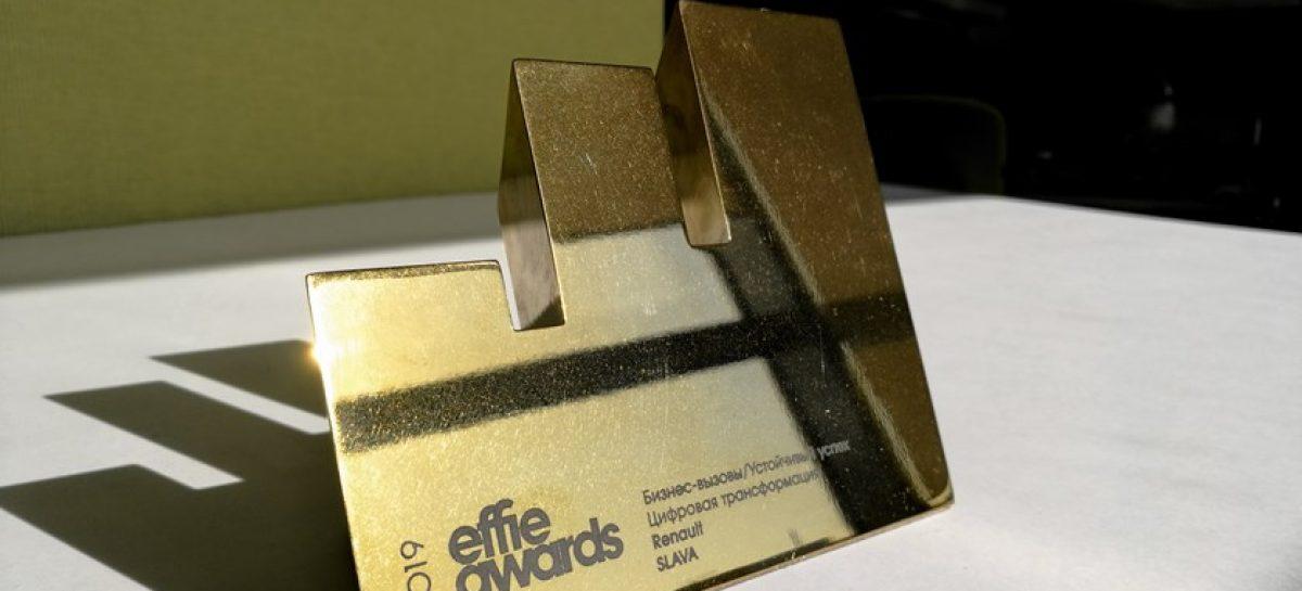 Renault Россия была удостоена «золота» Effie Awards Russia 2019 в номинации «Устойчивый успех»