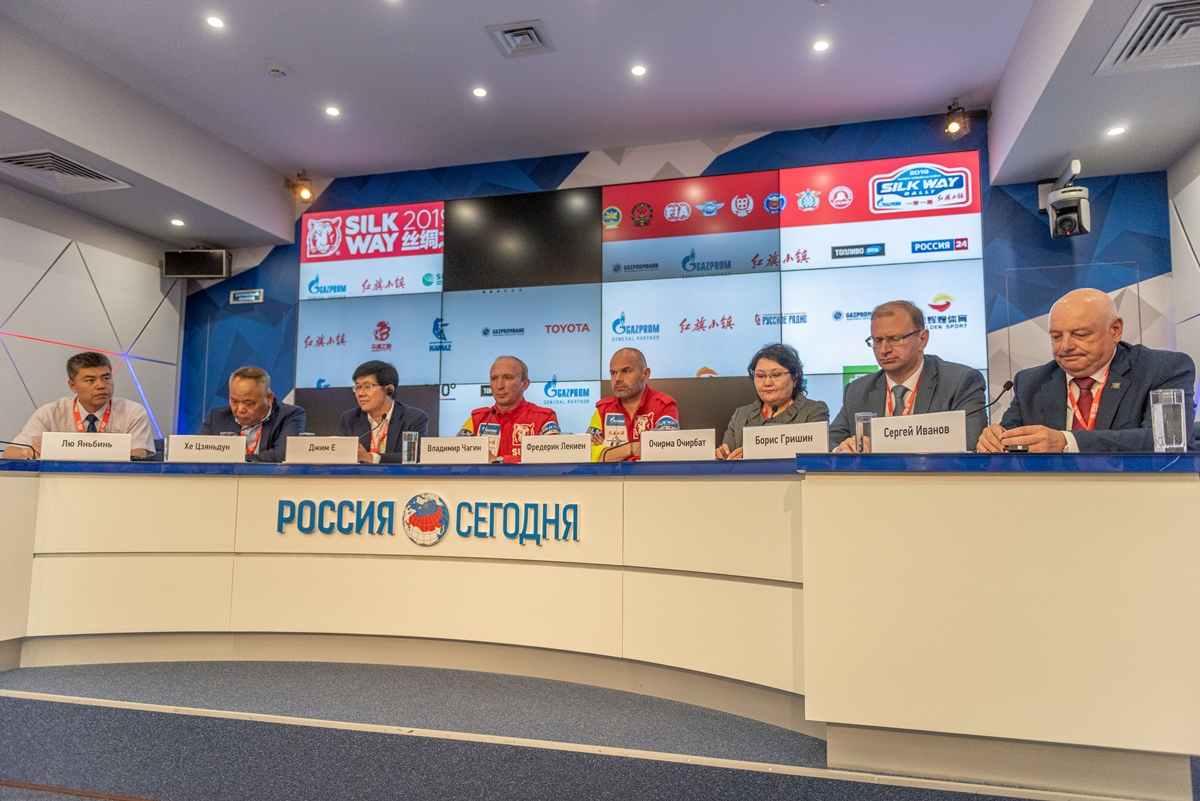 Презентация маршрута Шелковый путь-2019