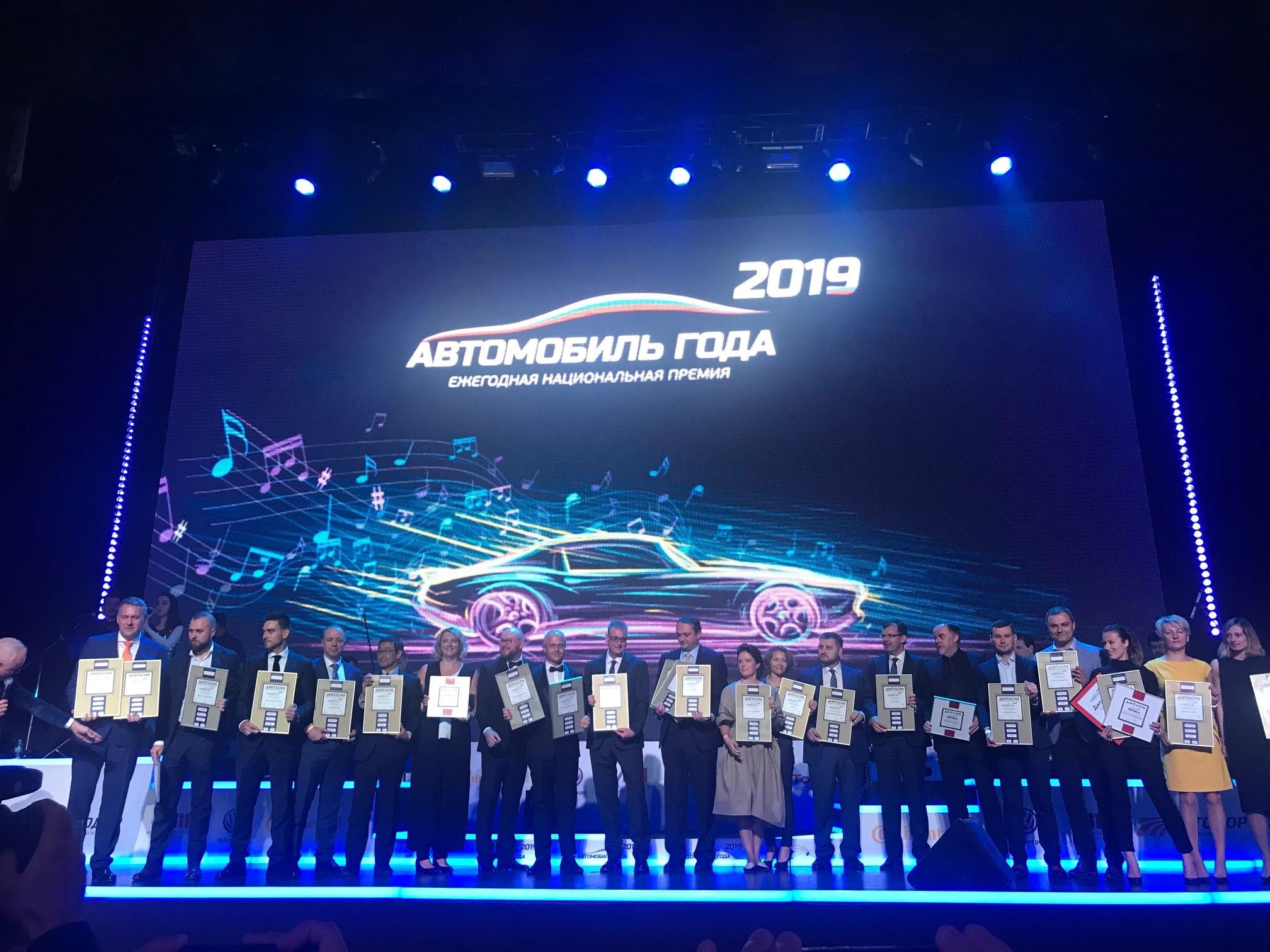 Autogoda 2019