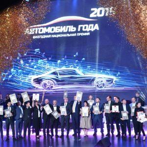 Объявлены результаты народного голосования в премии «Автомобиль года в России — 2019»