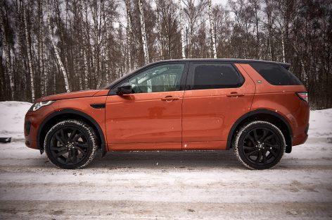 Jaguar Land Rover представляет новую интерактивную витрину