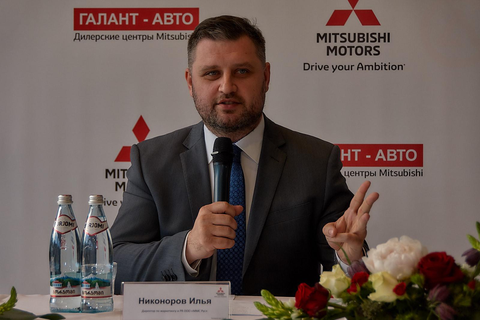 Илья Никоноров, Директор по маркетингу и связям с общественностью «ММС Рус» Презентация новой концепции дизайна дилерского центра Mitsubishi Motors в Санкт-Петербурге. Группа компаний «Галант-Авто»