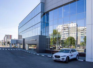 Состоялось торжественное открытие обновленного ДЦ Jaguar Land Rover «Планета Авто» в Челябинске