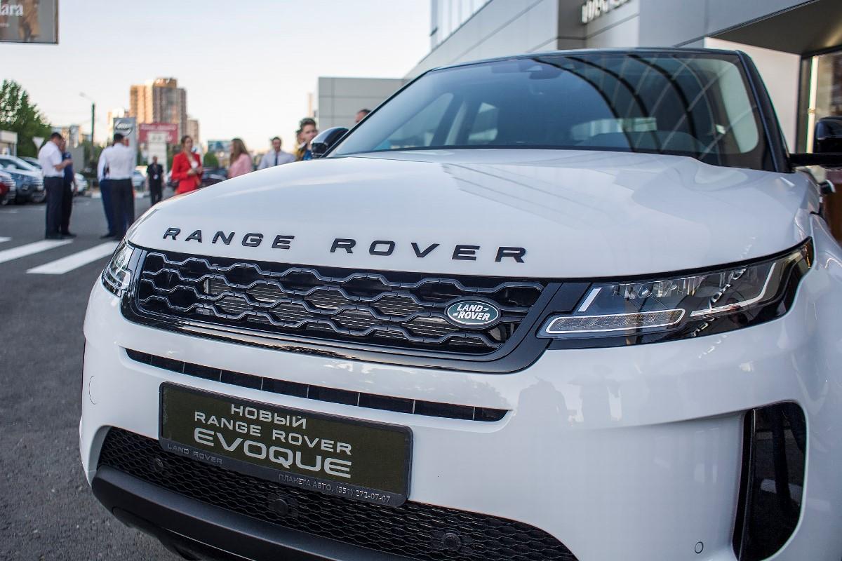 ДЦ Jaguar Land Rover «Планета Авто»