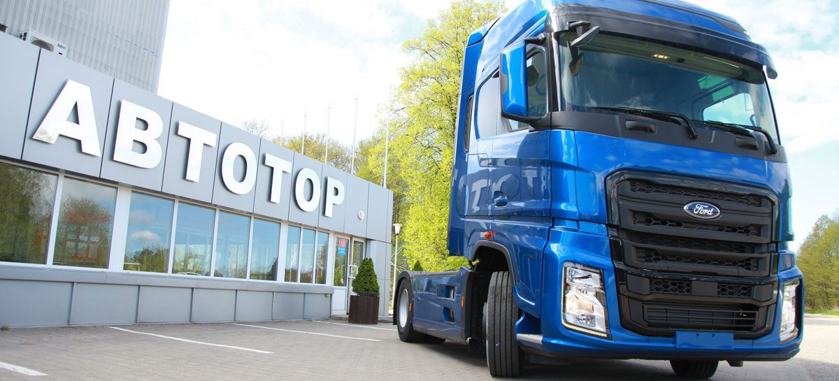 Стартовало производство тягачей F-MAX на калининградском заводе АВТОТОР