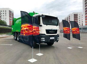 Эксперты чистоты: инновационные мусоровозы MAN с кузовом GeesinkNorba