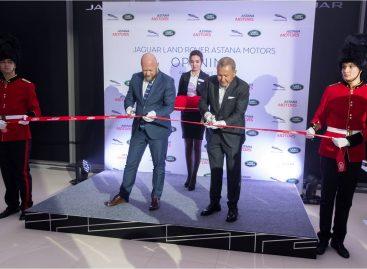 Новый дилерский центр Jaguar Land Rover Astana Motors в Алматы