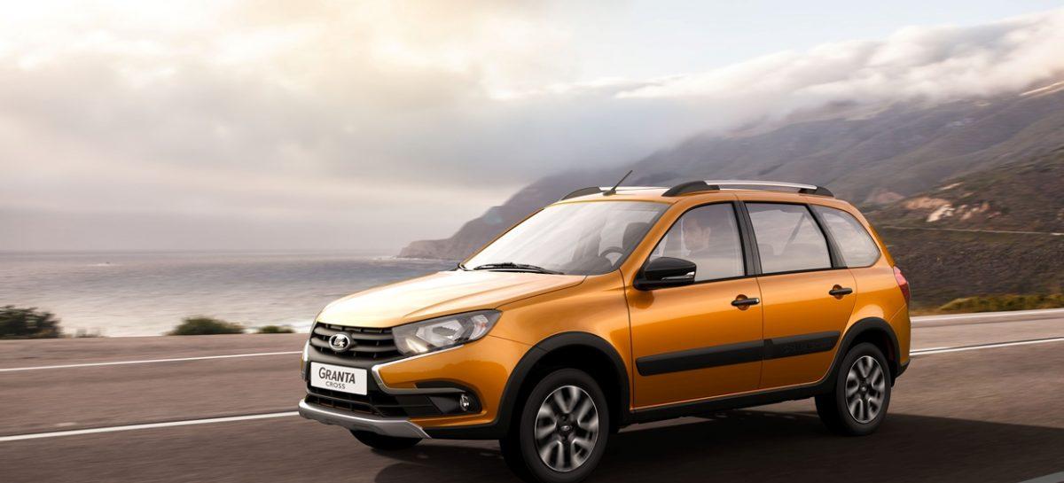 АвтоВАЗ рассекретил цветовую палитру для новой LADA Granta Cross