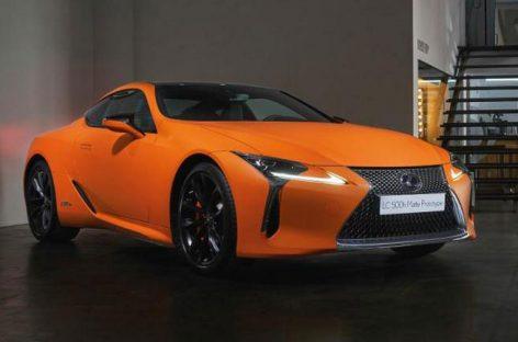 Lexus презентовал оранжевое купе LC 500