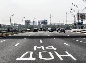 Госавтоинспекция обращает внимание водителей на изменения в организации движении автомобилей на участках федеральной трассы М-4 «Дон»