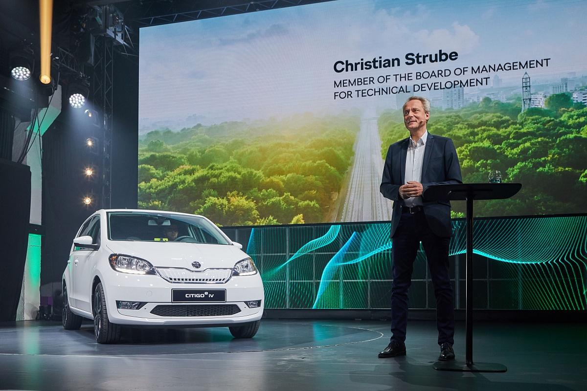 Новый полностью электрический ŠKODA CITIGOe iV
