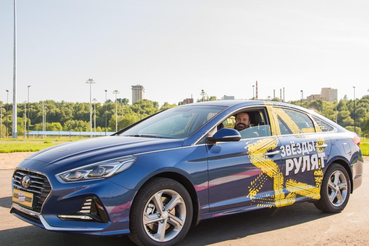 Автомобили Hyundai - в телешоу «Звезды рулят»