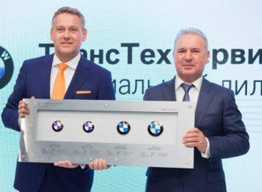 Обновленный дилерский центр BMW и MINI открыт в Казани